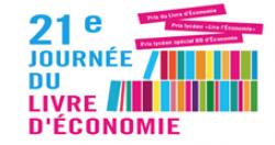 logo prix economie